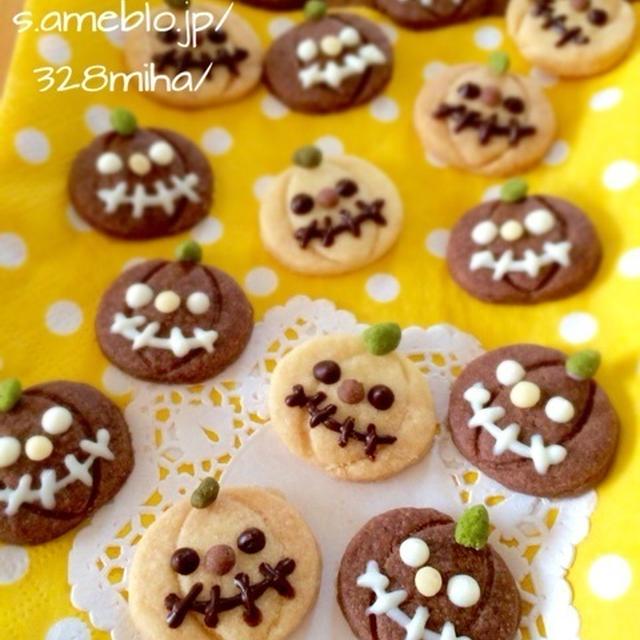 ハロウィンクッキー♡運動会