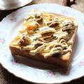 <やきとりマヨチーズトースト>