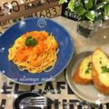 カルディのトマト&ガーリックde濃厚エビのトマトクリームパスタ