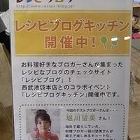 レシピブログキッチン~のんのんさん~