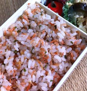 オキアミと梅の混ぜご飯