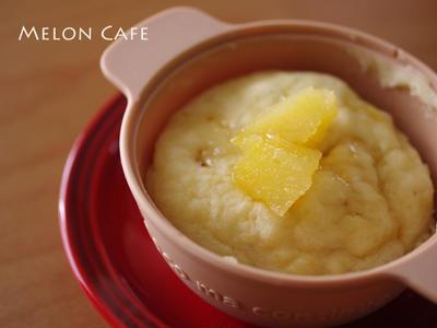 ホットケーキミックスでつくる、超簡単スイートポテトのレンジケーキ☆焼き芋使用で加熱時間2分半♪軽食・朝食・おやつ