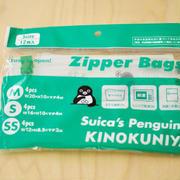 3種のイラスト入り「紀ノ国屋×Suicaのペンギン」のコラボジッパーバッグ