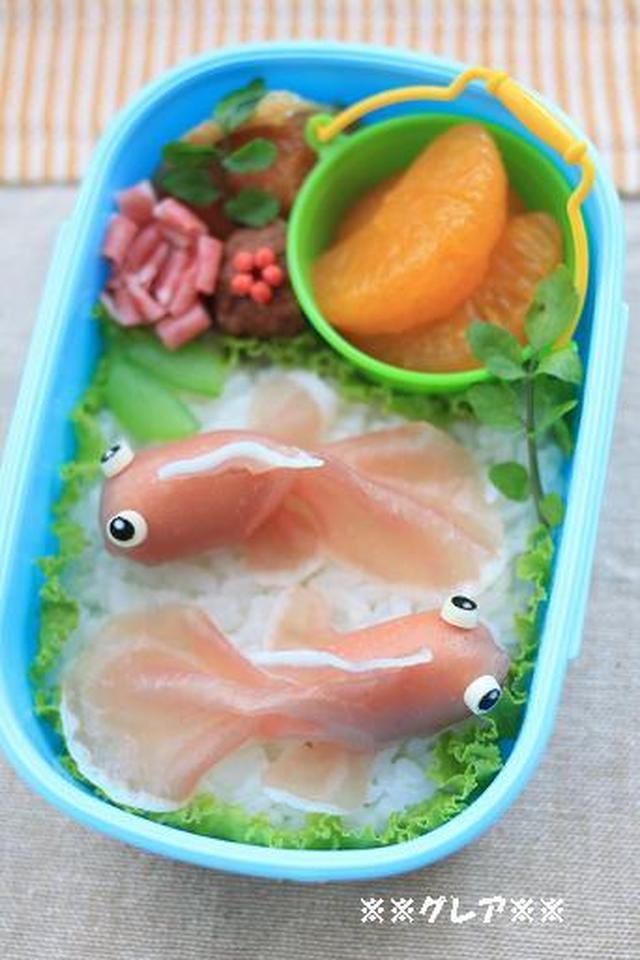 生ハム金魚の作り方