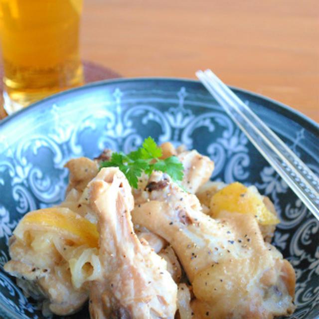 父の日に♪鶏手羽元の 塩レモンビール煮 ☆