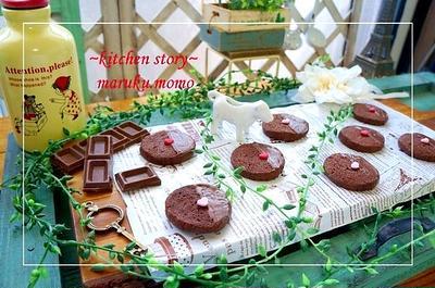 サクサク♪チョコミントクッキー&可愛い100均『保存瓶』風ラッピング袋
