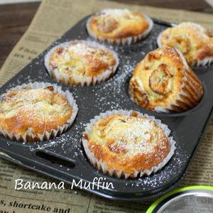 ホットケーキミックスで作る!お手軽バナナマフィンレシピ