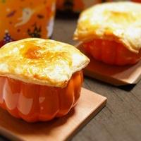 かぼちゃクリームのポットパイ  ハロウィンパーティーに♪