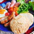【古代小麦・普通小麦作り比べ】バターなしのホットビスケット(動画レシピ)