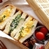 春のおでかけに!人気のサンドイッチレシピ