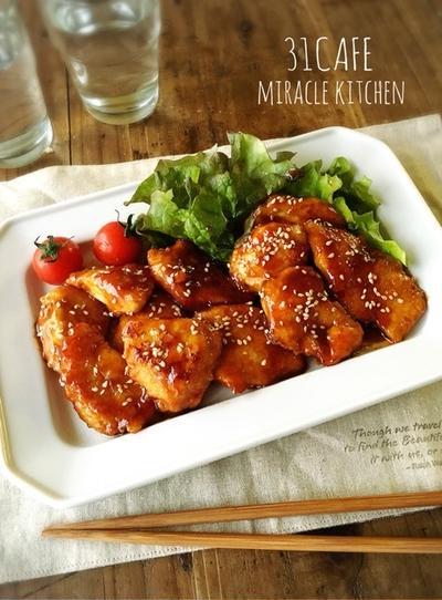 お弁当】 レシピ. ♡超簡単節約♡鶏むね肉deピリっと旨辛マヨポン照り