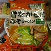 豆乳味噌インスタントラーメン