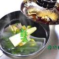 新物筍で!若竹椀★ by Roseの密なキッチンさん