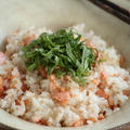 【春休みごはん】焼き鮭の混ぜごはん