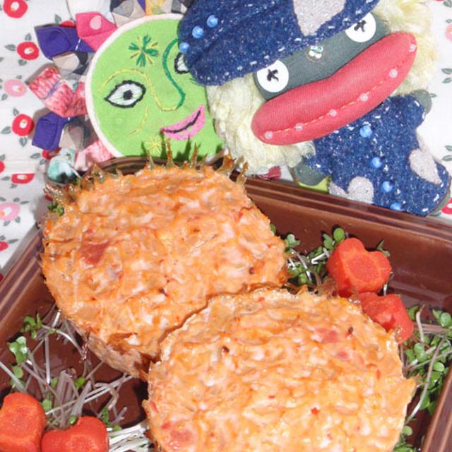 四川風チキンバーグ&ノンマヨのチーズコールスローサラダ(お家カフェ)