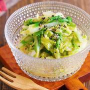 やみつき♪サッパリ副菜♪『湯かけ白菜の塩だれナムル』