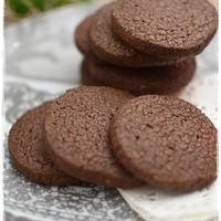 久しぶりにクッキー作り!フードプロセッサーで簡単「ココアクッキー」