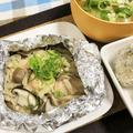 作りおき冷凍きのこミックスで鮭の簡単ホイル焼き by 張る猫さん