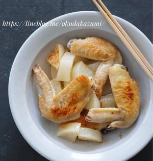 絶品手羽とレンジでしみしみ大根の【鶏手羽塩大根】