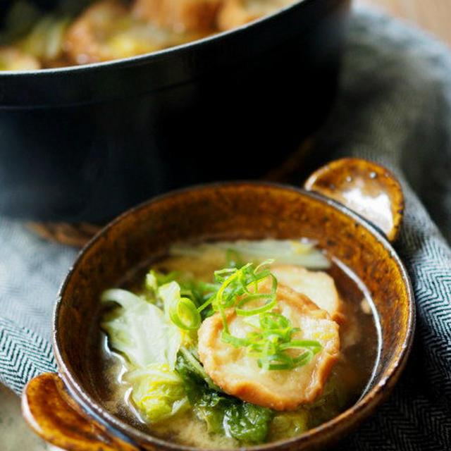 白菜と油麩の生姜味噌スープ。