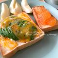 アボカドチーズトースト(朝食2015.11.10) by 門乃ケルコさん