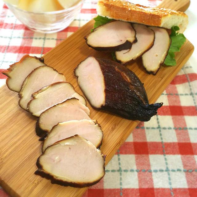鶏ムネ肉を高級感溢れる一品に!スモークチキン