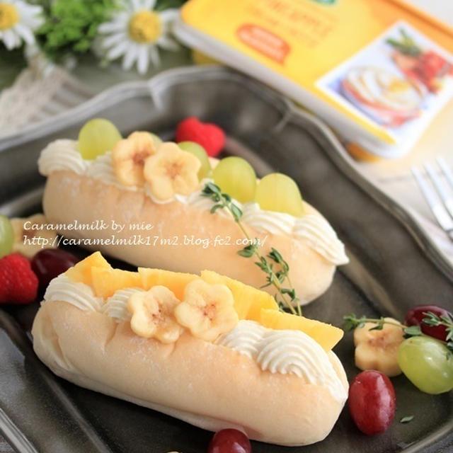 チーズクリームのフルーツサンド