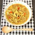 煮るだけで健康パワーアップ↑レンズ豆と切干大根のカレースープ