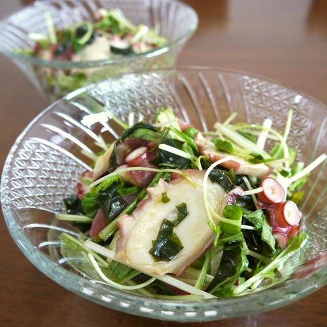 【簡単レシピ】タコの水菜とわかめのサラダ♪わさび風味♪