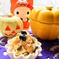 簡単おつまみ♪カッテージチーズと柿の味噌和え♡ by Lau Ainaさん