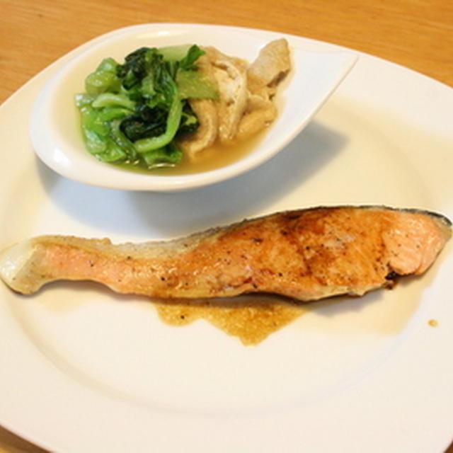 甘 塩鮭 レシピ