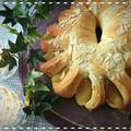 リングパン成形法♡パン焼けました!