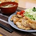30分で簡単!ダイエットに嬉しい献立レシピ(しょうが焼き・メキシカンサラダ・すまし汁)