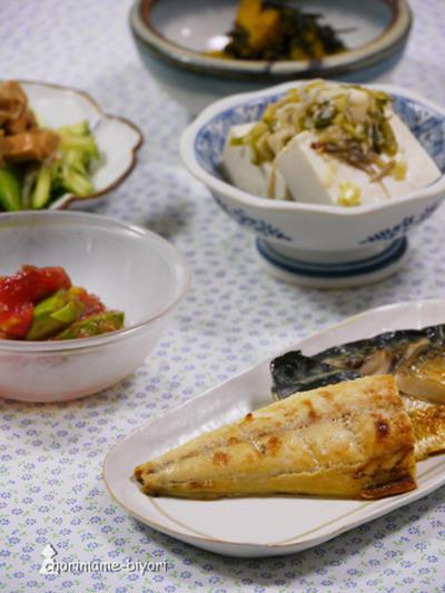 香味塩サバ。夏にぴったりの副菜。の晩ご飯。