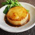 厚切り大根のステーキ バター醤油ソース