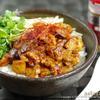 くるみ入り茄子と鶏の中華風丼