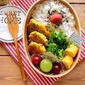 【鶏胸肉のカレーピカタ弁当】本日のお弁当