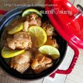 泣ける旨さ♥鶏手羽の♥はちみつレモン煮