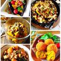 ♡ハロウィンにも♡おかず系かぼちゃレシピ5選♡【#簡単#時短#節約#サラダ#コロッケ#煮物】