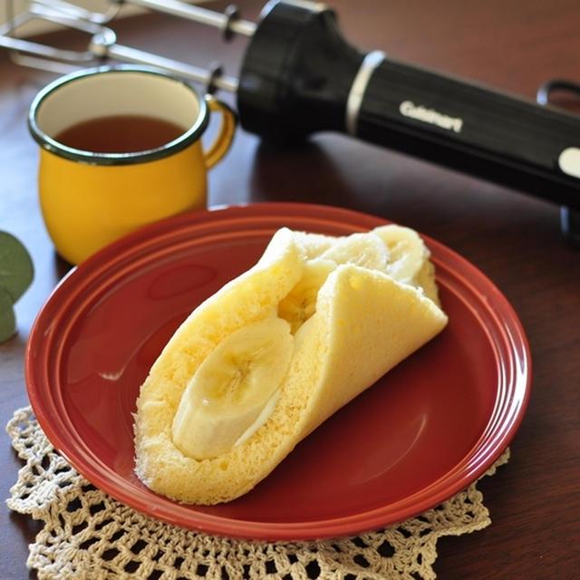 レンジで簡単!バナナのオムレット