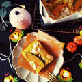 カボチャとアーモンドのバターケーキ♪【ハロウィン2020】