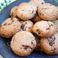 【簡単!HM使用】アレを使って簡単サクサク♪材料4つdeチョコチップクッキー