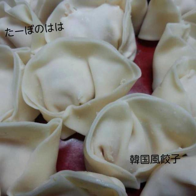 韓国風餃子鍋