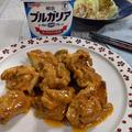 【タンドリーチキン】ヨーグルト効果でやわらかい鶏肉。フライパン1つで簡単レシピ。