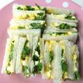 卵とクレソンのフィンガーサンドイッチ【Egg and Cress Finger Sandwiches】2 by りこりすさん