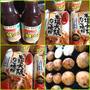 ★本場大阪 たこ焼き粉&たこ焼きソース★