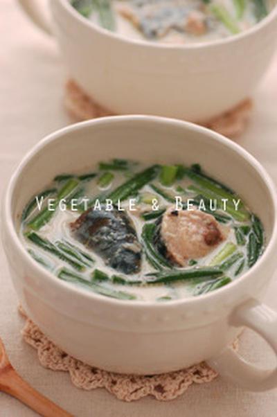【若】 博多万能ねぎとさば水煮缶の豆乳味噌スープ