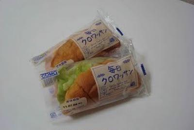 クロワッサンサンドイッチ(Croissant Sandwich)