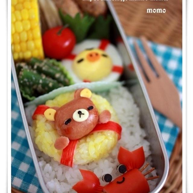 レシピ☆リラックマの海水浴のお弁当♪
