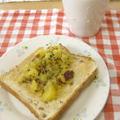 ライ麦パンのスイートポテトトースト